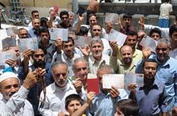 Iraniann-election-88